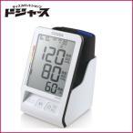 シチズン上腕式血圧計 ソフトカフ CHUC-515