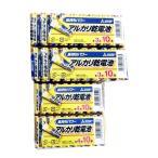 三菱アルカリ乾電池単3‐20本・単4‐20本セット・メール便で送料無料
