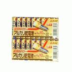 三菱アルカリ乾電池単四/ 20本セット メール便で送料無料
