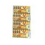 三菱アルカリ乾電池単四/ 40本セット メール便で送料無料