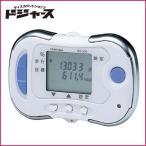 山佐(YAMASA) 万歩計 マイドクター  BB-500-W