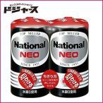 パナソニック マンガン乾電池 NEO 単2 二本パック