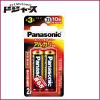 パナソニック アルカリ乾電池 単3 2本パック