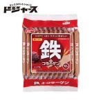 ハマダコンフェクト ウエハース 鉄+コラーゲン 12枚 ココア味 管理番号171907 お菓子