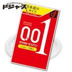 【 すぐ届く速達メール便送料無料 】 待望のゼロワン日本製Lサイズ オカモトゼロワン001(Lサイズ) 1箱3個入り