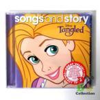 塔の上のラプンツェル Tangled ソング&ストーリー CD アメリカディズニーパーク限定 グッズ お土産