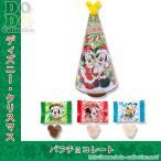 パフチョコレート ツリー型 缶入り 予約 楽しくなるクリスマス ディズニークリスマス2019年 東京ディズニーリゾート限定