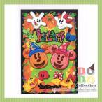 かぼちゃ&楽しいボディパーツ ポストカード 東京ディズニーリゾート ハロウィン 2015 限定 グッズ お土産