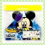 ミッキー ヘッドタオル ディズニーランド 夏祭り2016 東京ディズニーランド限定 グッズ お土産