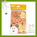 おばけやかぼちゃ ポストカードセット ディズニーハロウィーン 2016 東京ディズニーリゾート限定 グッズ お土産
