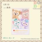 ダッフィー&フレンズ ポストカード 予約 8月1日発売 東京ディズニーシー 限定 グッズ お土産
