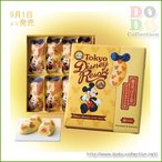 dodo-collection_tdr-ab7032