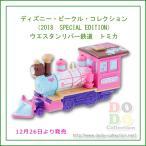 ウエスタンリバー鉄道 トミカ 2018年スペシャル版 東京ディズニーリゾート限定