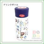 ドリンクボトル 東京ディズニーリゾート ロゴ ステンレス製 水筒 限定 グッズ お土産