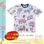 Yahoo!ドドコレクションTシャツ 100cm 120cm 思い出がつまったデザイン 予約 東京ディズニーリゾート35周年 限定