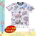 Yahoo!ドドコレクションTシャツ S M L LL 思い出がつまったデザイン 予約 東京ディズニーリゾート35周年 限定