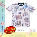 Yahoo!ドドコレクションTシャツ 3L 思い出がつまったデザイン 予約 東京ディズニーリゾート35周年 限定