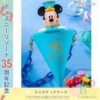 ミッキー ミニスナックケース お菓子付き Happiest Celebration 予約 4月10日発売 東京ディズニーリゾート35周年限定