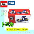 ドナルドのレーシングカー トミカ ディズニービークルコレクション 東京ディズニーシー トミカ 限定