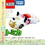 東京ディズニーシー17周年 ミッキーのロードスター ディズニービークルコレクション トミカ 予約 9月3日発売  アニバーサリー限定