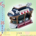 ジョリートロリー ディズニービークルコレクション トミカ 予約  東京ディズニーリゾート35周年限定
