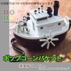 蒸気船ウィリー ポップコーンバケット ストラップ付き ミッキースクリーンデビュー90周年 東京ディズニーリゾート限定 グッズ お土産
