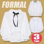 子供服 女の子 韓国 キッズ 長袖 入学式 入園式 発表会 卒業式 ホワイト 白 3タイプ フォーマル ブラウス シャツ TT-5-0034