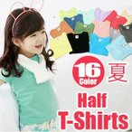 Yahoo!DODOKIDS子供服 女の子 男の子 韓国 キッズ 無地 激安 16カラー カラバリ 夏 新商品 涼しい 素材 基本 半袖 さらさら Tシャツ TT-5-0173