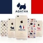 iPhone5/5s 正規品 AGATHA paris アガタ スワロフスキー クリアハードケースカバー/iPhone5/5sパンパーケース/アイフォン5/5s バンバーケース