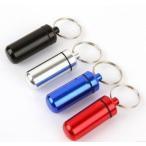 アルミ製 ピルケース お得な4色4個セット ネックレス メモリアルペンダントとしても使用可能