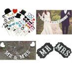 フォトプロップス 結婚式 ウエディング フラッグ ガーランド バナー アイテム 撮影 小道具 セット JUST MARRIED