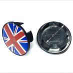 BMW ミニクーパー MINI イギリス ユニオンジャック 国旗 ホイール センターキャップ ハブキャップ