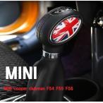 BMW MINI F54 F55 F56 ミニクーパー AT シフトノブ 装飾 パーツ アクセサリー ユニオンジャック ブラックジャック チェック