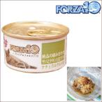 フォルツァディエチ 飛びぬけて嗜好性の高いスープ仕立て