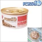 フォルツァ10 フォルツァディエチ プレミアムナチュラルグルメ缶 マグロとプロシュート 生ハム 75g×12 FORZA10 キャットフード あすつく対応
