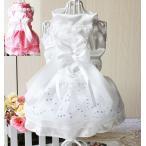 ウェディングドレス 結婚式 冠婚葬祭 ドレス コスプレ ハロウィン 仮装 チワワ ダックス トイプードル メール便のみ 送料無料