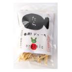 犬の口臭・歯石に無添加・国産 おやつ(歯磨きジャーキー 鱈)天然の食材を使用した歯磨き犬のおやつ・ジャーキー