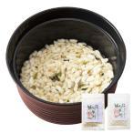 【先行予約】犬用 おせち(七草粥 )2021年 おせち料理【常温配送】無添加
