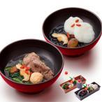 【早割】2018年 犬用おせち 無添加(お雑煮・おしるこ)