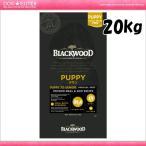 BLACKWOOD PUPPY ブラックウッドパピー 20kg