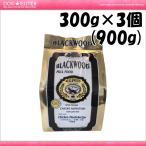 ドッグフード ブラックウッドミルフードLOWFAT 300g×3個(900g) BLACKWOOD MILLFOOD