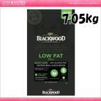 BLACKWOOD ブラックウッドLOWFAT 7.05kg