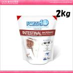 【FORZA10ドッグフード】フォルツァディエチ アクティブライン インテスティナルアクティブ 2kg