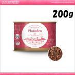 ドッグフード プレイアーデン 100%有機ウェットフードポーク(ドイツ豚) 200g Plaiaden