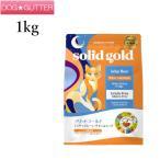 Solidgold ソリッドゴールド インディゴムーン 5.4kg