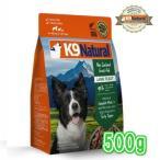 K9Naturalケーナインナチュラルフリーズドライラム500g(100%ナチュラル生食ドッグフード)