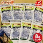 【FelineNatural(フィーラインナチュラル)】猫用フリーズドライチキン&ラム10gお試しパック(100%ナチュラル生食キャットフード)【k9ナチュラル】