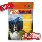 K9ナチュラル フリーズドライ チキン1.8kg(100%ナチュラル 生食ドッグフード)送料無料