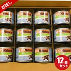 【K9Natural(ケーナインナチュラル)】プレミアム缶グリーントライプ(子羊の胃袋)170g(100%ナチュラル犬用補助食)K9ナチュラル