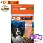 K9ナチュラル フリーズドライ ラム&キングサーモン3.6kg(1.8kg×2) 犬用総合栄養食 K9Natural
